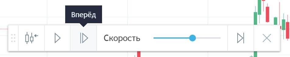 forward_ru