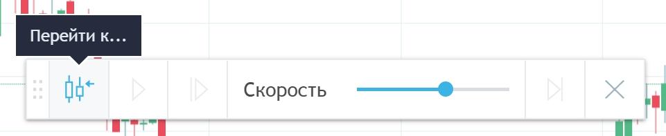jump_to_ru