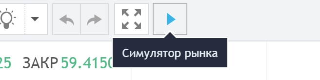 replay_toolbar_ru