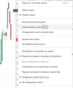 scale_ratio_ru_context_menu