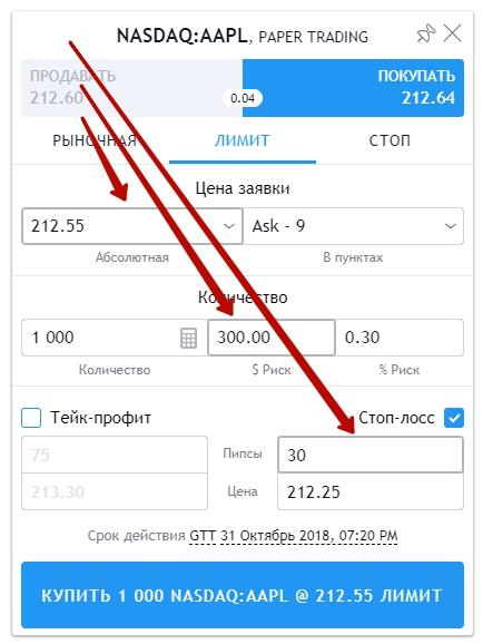 order_ticket_18