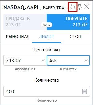 order_ticket_9