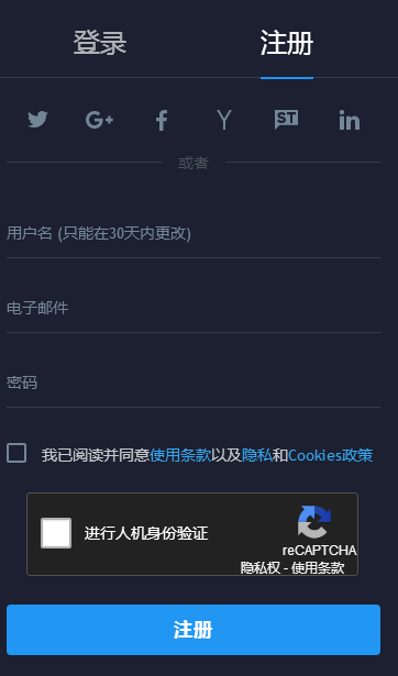 register-page_cn